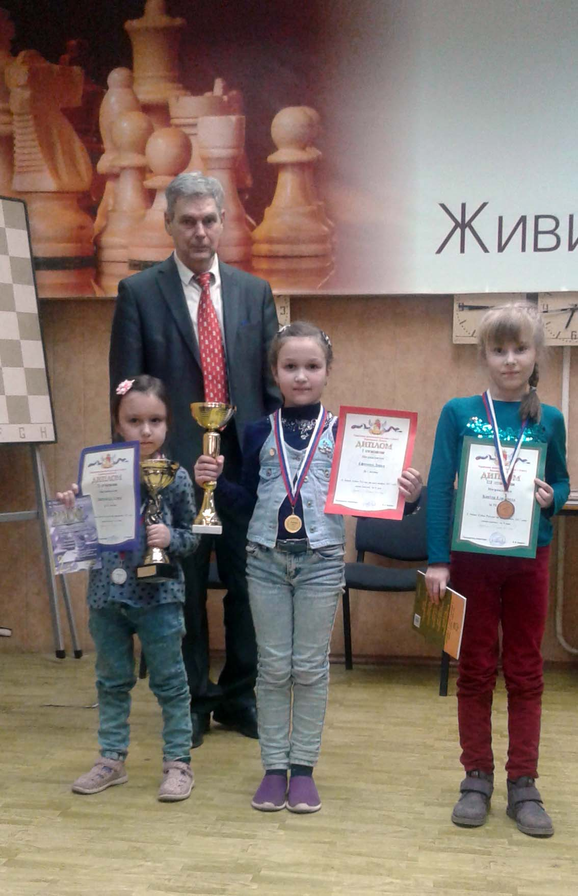 http://72chess.ru/sites/default/files/2017/3/voroneg/3.jpg